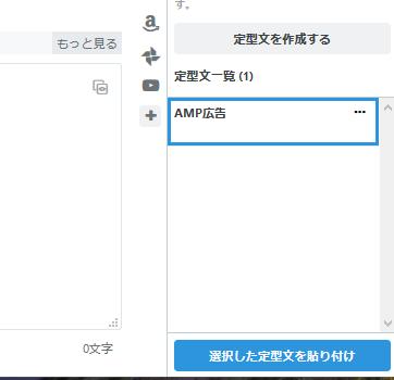 f:id:kiyoshi_net:20200503090911p:plain