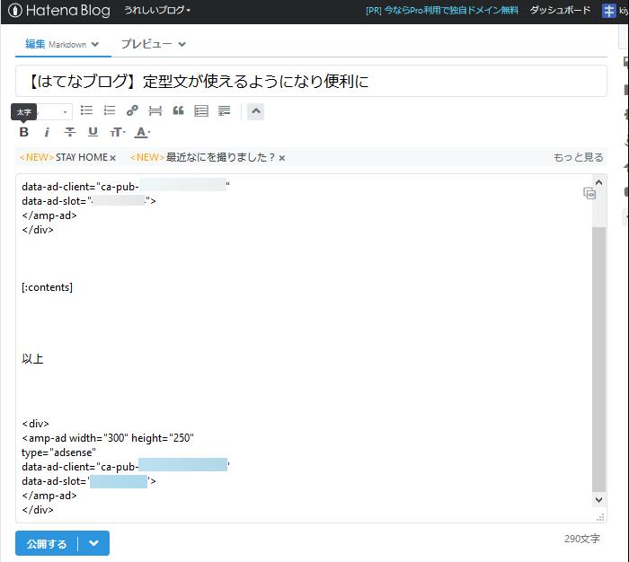 f:id:kiyoshi_net:20200503091226p:plain