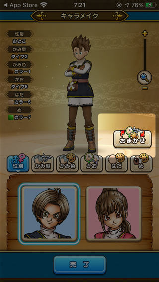 f:id:kiyoshi_net:20200503093245p:plain
