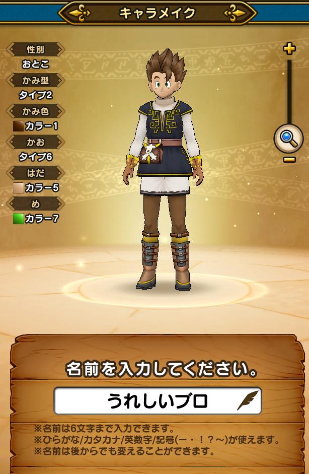 f:id:kiyoshi_net:20200503093346p:plain