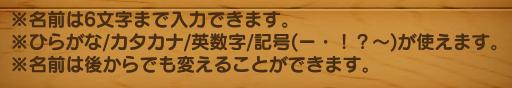 f:id:kiyoshi_net:20200503093402p:plain