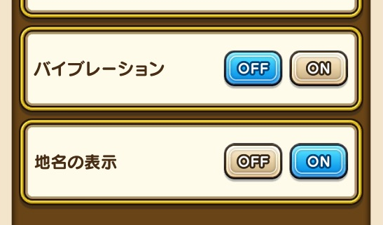 f:id:kiyoshi_net:20200503093651p:plain