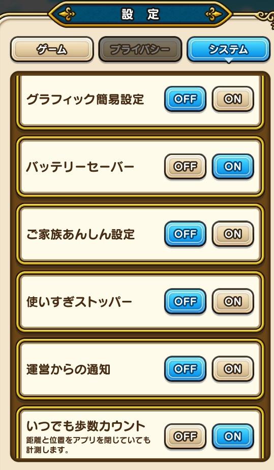 f:id:kiyoshi_net:20200503093947p:plain