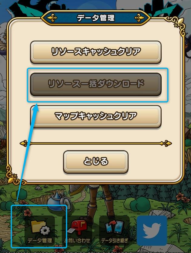 f:id:kiyoshi_net:20200503094157p:plain