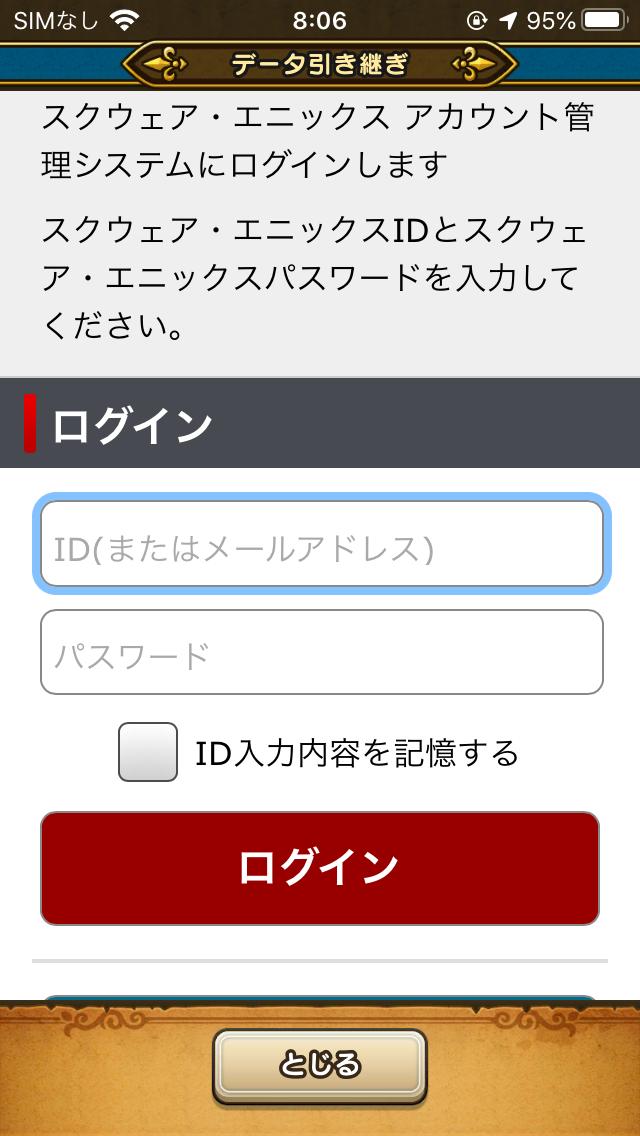 f:id:kiyoshi_net:20200503094605p:plain