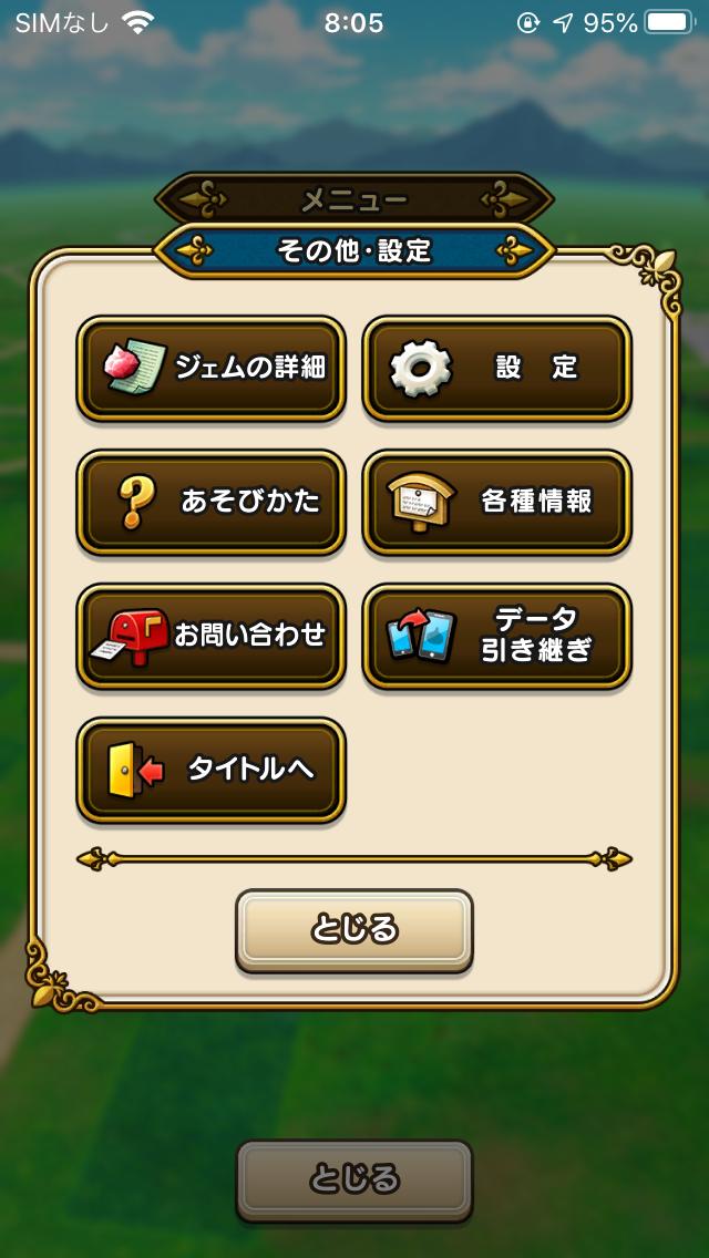 f:id:kiyoshi_net:20200503094614p:plain