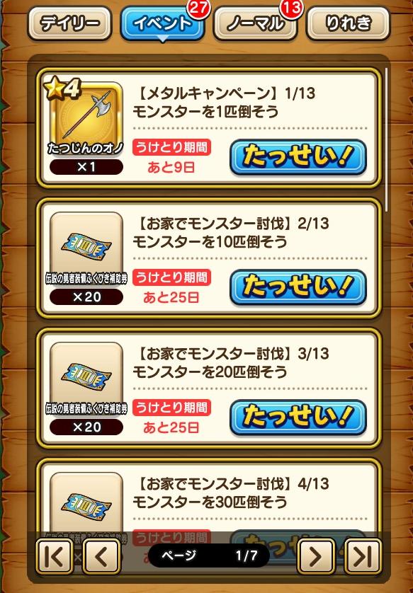 f:id:kiyoshi_net:20200503095106p:plain