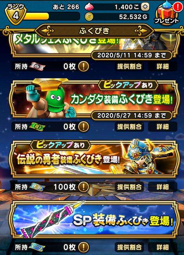 f:id:kiyoshi_net:20200503095716p:plain