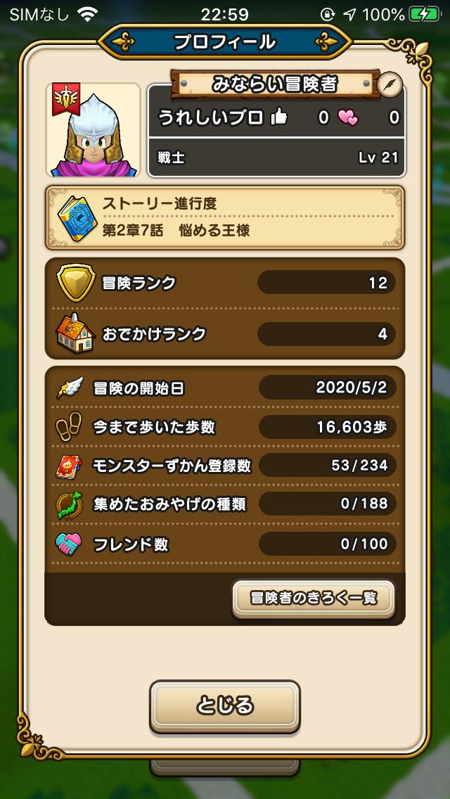f:id:kiyoshi_net:20200503100653p:plain
