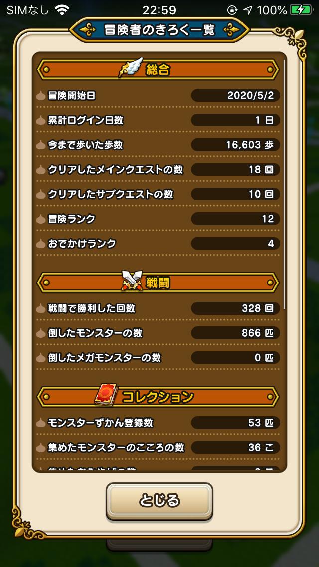 f:id:kiyoshi_net:20200503100730p:plain