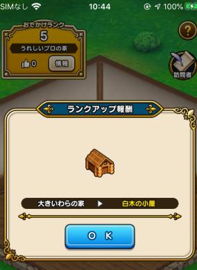 f:id:kiyoshi_net:20200503184208p:plain