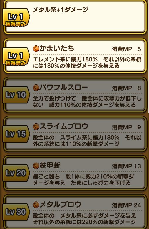 f:id:kiyoshi_net:20200503184728p:plain