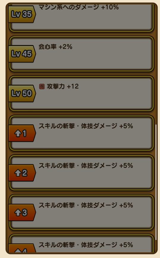 f:id:kiyoshi_net:20200503184746p:plain