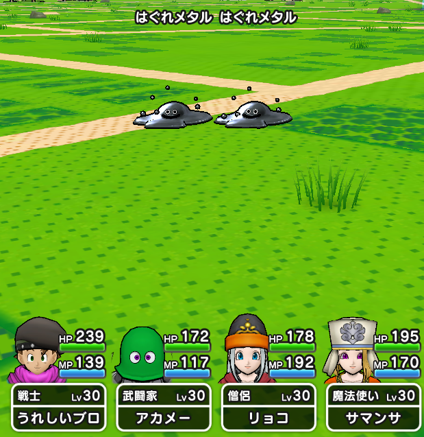 f:id:kiyoshi_net:20200503185118p:plain