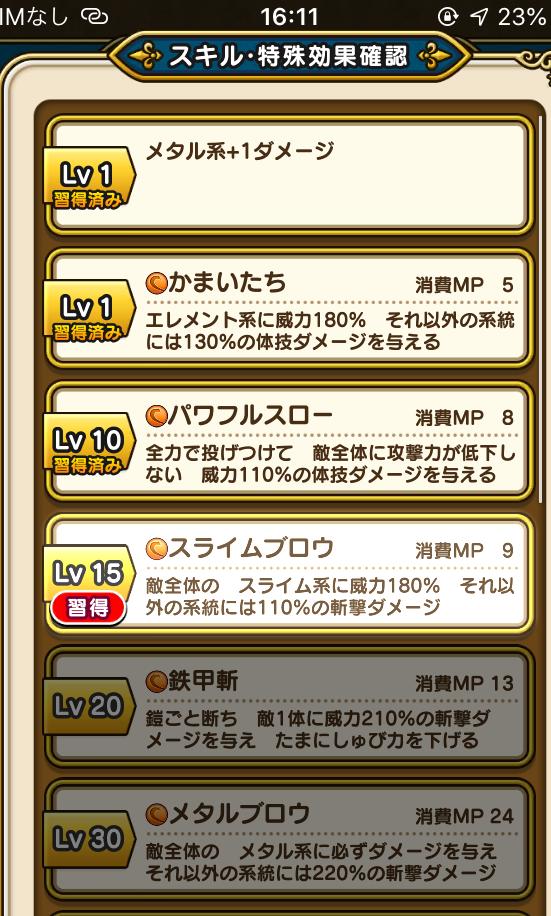 f:id:kiyoshi_net:20200503185159p:plain