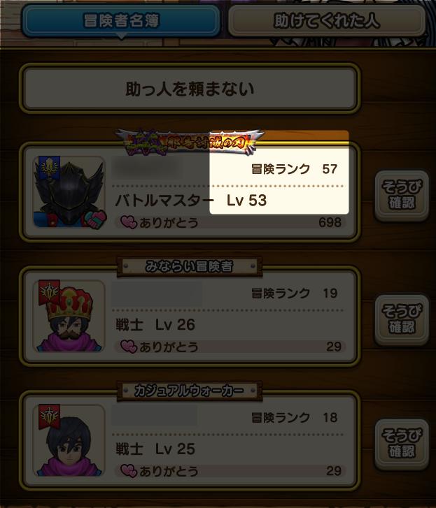 f:id:kiyoshi_net:20200503190325p:plain