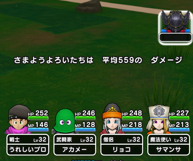 f:id:kiyoshi_net:20200503190443p:plain