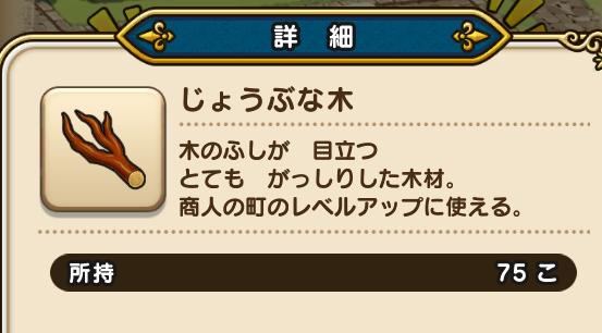 f:id:kiyoshi_net:20200504083317p:plain
