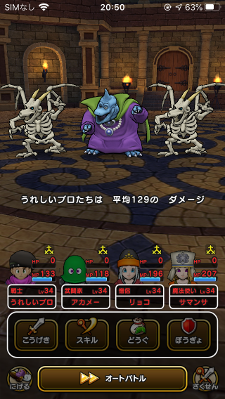 f:id:kiyoshi_net:20200504083419p:plain
