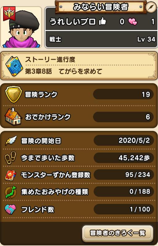 f:id:kiyoshi_net:20200504084035p:plain