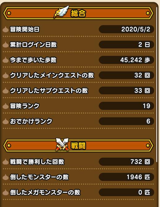 f:id:kiyoshi_net:20200504084049p:plain
