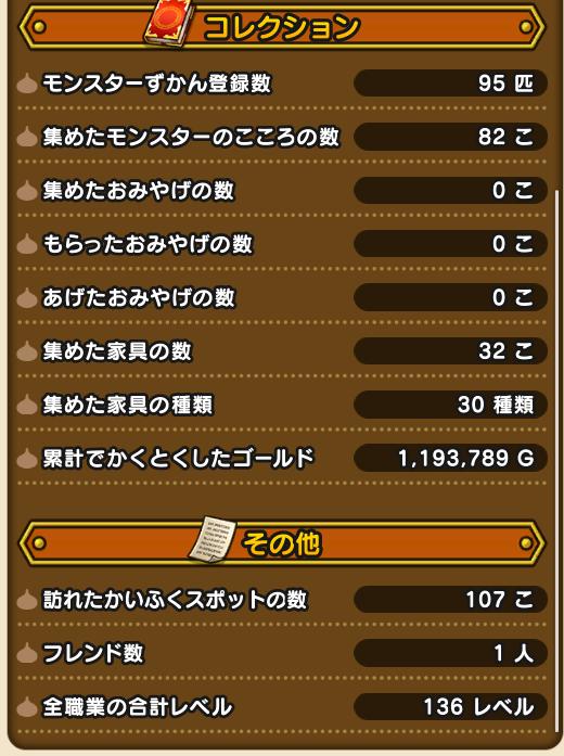 f:id:kiyoshi_net:20200504084105p:plain