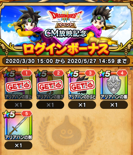 f:id:kiyoshi_net:20200504084727p:plain