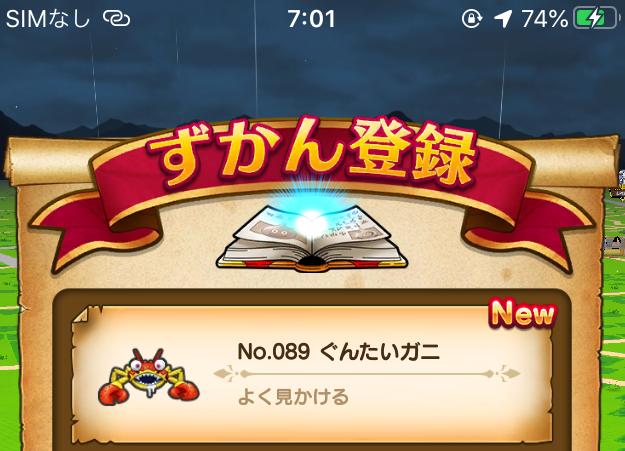 f:id:kiyoshi_net:20200504084959p:plain