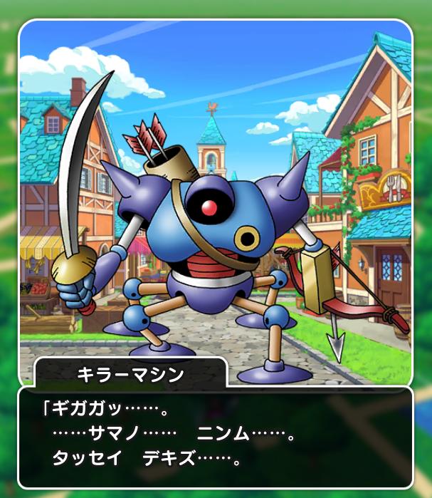 f:id:kiyoshi_net:20200504202718p:plain