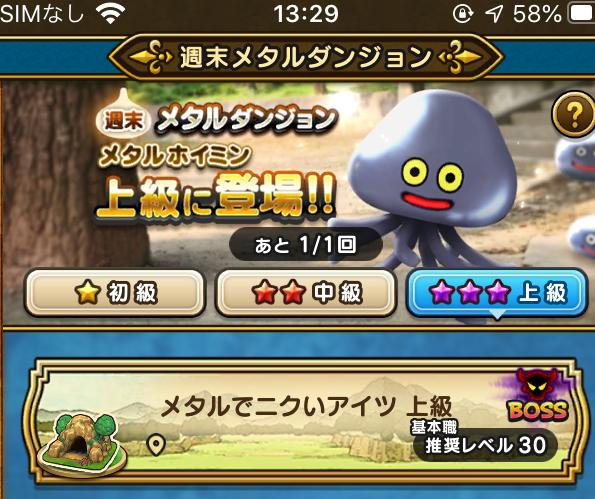 f:id:kiyoshi_net:20200504202843p:plain