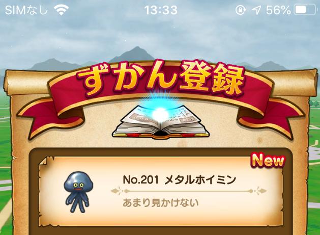 f:id:kiyoshi_net:20200504202900p:plain