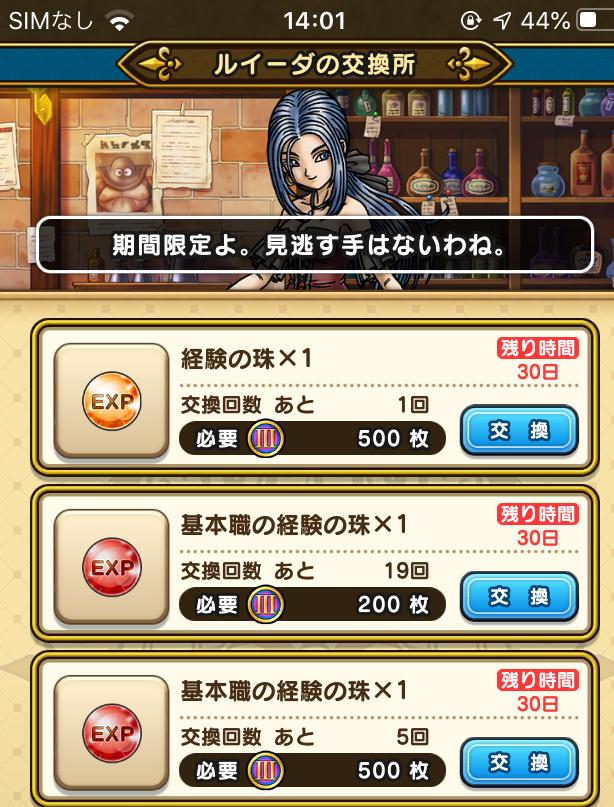 f:id:kiyoshi_net:20200504203056p:plain