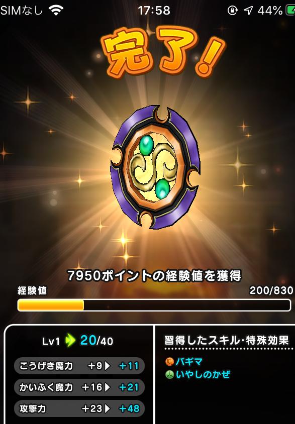 f:id:kiyoshi_net:20200504203255p:plain