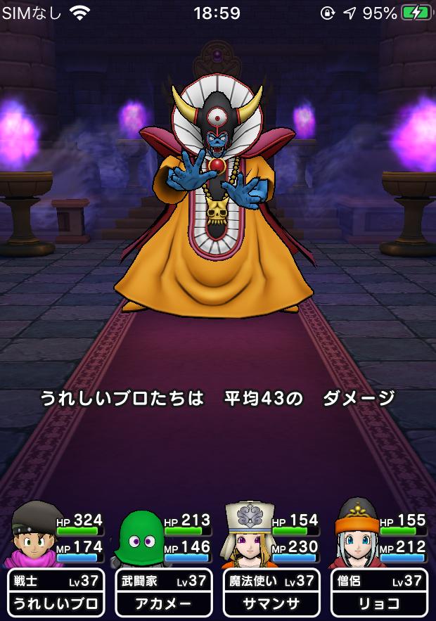 f:id:kiyoshi_net:20200504203802p:plain