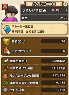 f:id:kiyoshi_net:20200504231632p:plain