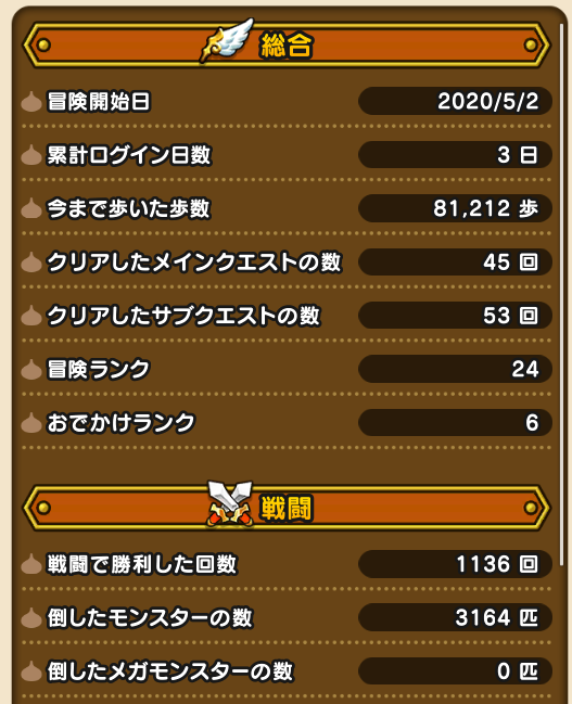 f:id:kiyoshi_net:20200504231648p:plain
