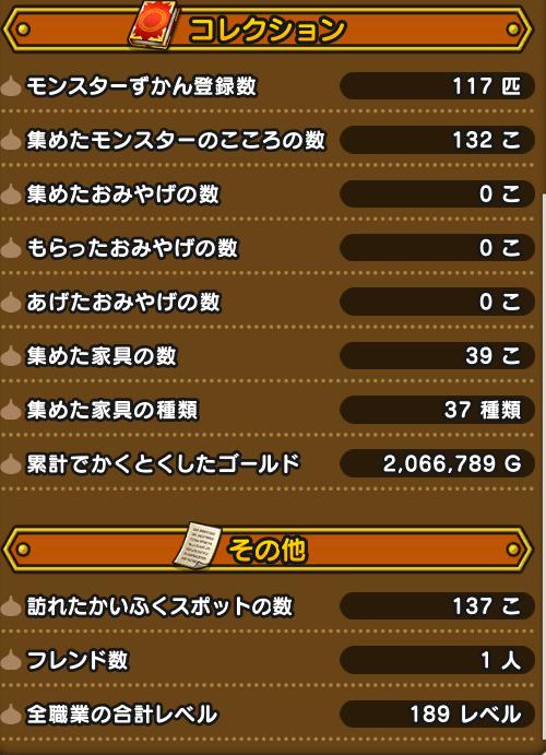 f:id:kiyoshi_net:20200504231659p:plain