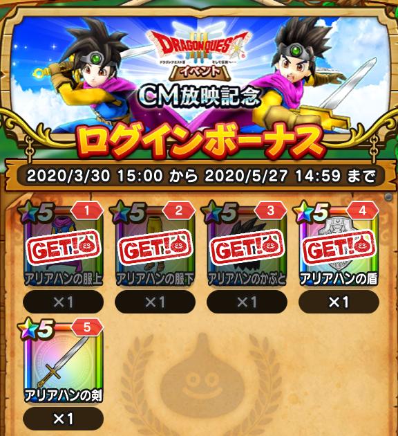 f:id:kiyoshi_net:20200505084455p:plain