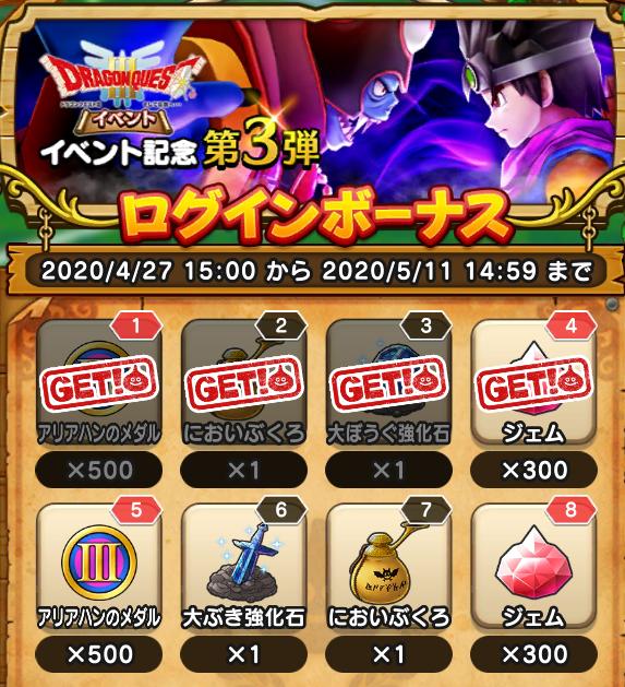 f:id:kiyoshi_net:20200505084506p:plain