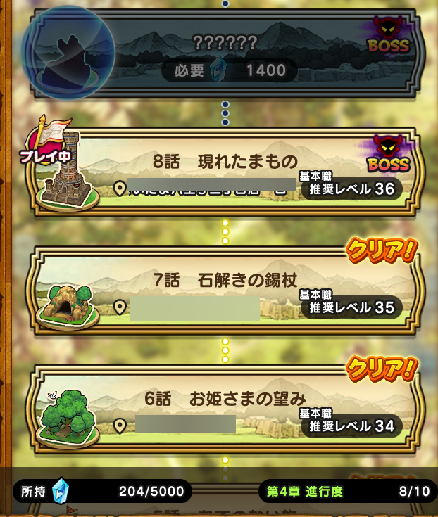 f:id:kiyoshi_net:20200505084806p:plain