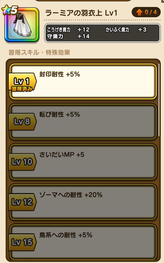 f:id:kiyoshi_net:20200505131349p:plain