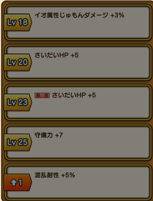f:id:kiyoshi_net:20200505131359p:plain