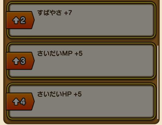 f:id:kiyoshi_net:20200505131411p:plain
