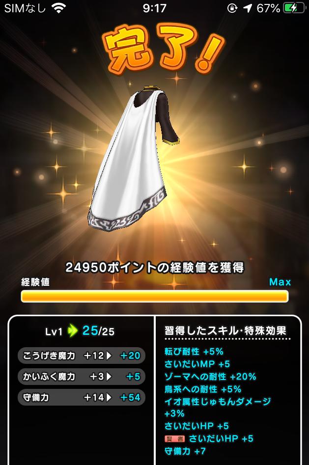 f:id:kiyoshi_net:20200505131520p:plain