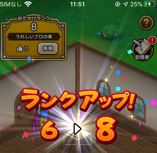 f:id:kiyoshi_net:20200505132432p:plain