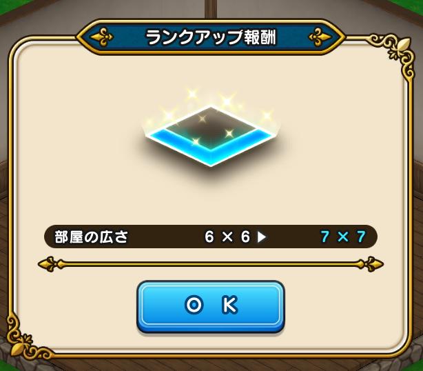 f:id:kiyoshi_net:20200505132452p:plain