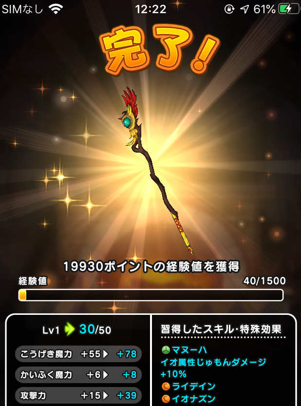 f:id:kiyoshi_net:20200505133132p:plain
