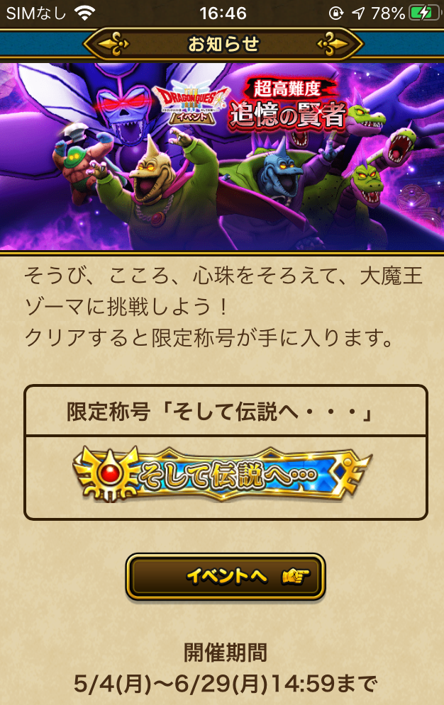 f:id:kiyoshi_net:20200506070905p:plain