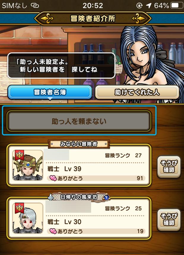 f:id:kiyoshi_net:20200506071255p:plain