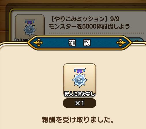 f:id:kiyoshi_net:20200506071417p:plain